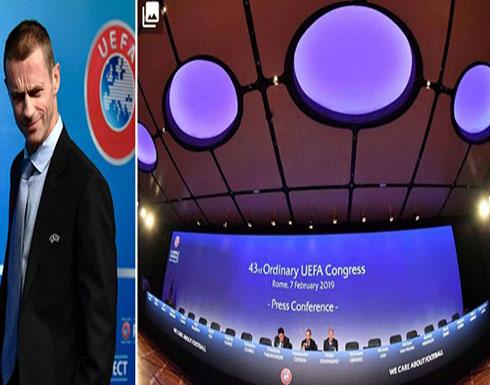 الاتحاد الأوروبي لكرة القدم يختار رئيسه