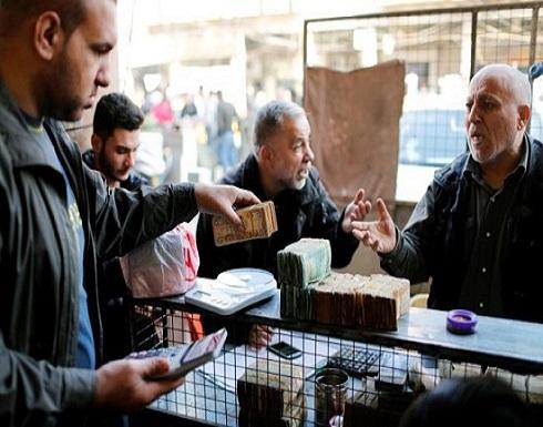 الإرباك يتصدر أنشطة أسواق العراق بسبب خفض سعر الدينار