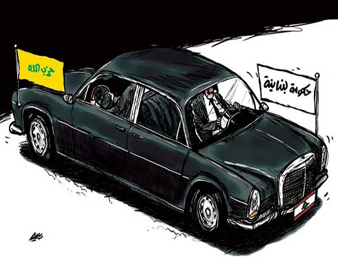 حكومة لبنان و حزب الله !!
