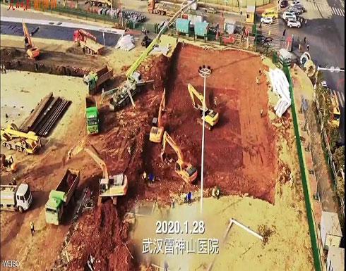 شاهد : الصين تبني 4 مستشفيات في 10 أيام لمرضى كورونا