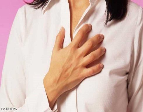 طبيب أم طبيبة؟ أغرب نصيحة علمية لمريضات القلب