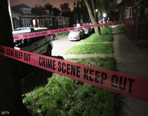 فتى أميركي يقتل 5 من أفراد أسرته.. ويتصل بالشرطة