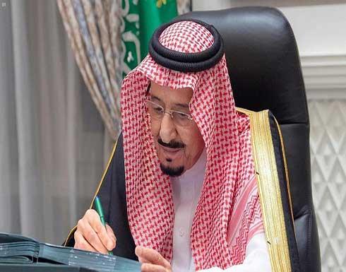 مجلس الوزراء السعودي يؤكد أهمية تمديد حظر التسلح على إيران
