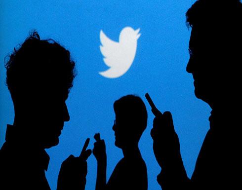 """تويتر يحظر كافة حسابات قناة المنار التابعة لـ """"حزب الله"""""""