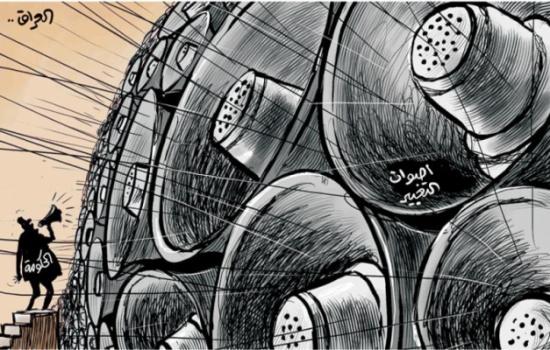 الصوات الغيير في العراق