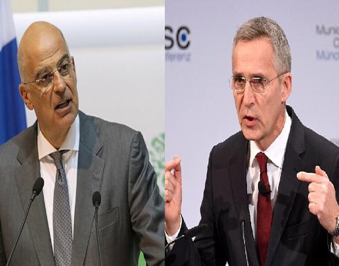 أثينا تبحث مع الناتو ضرورة خفض التوتر في شرق البحر الأبيض المتوسط