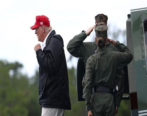 """ترامب يتفقد لويزيانا بعد إعصار """"لورا"""""""