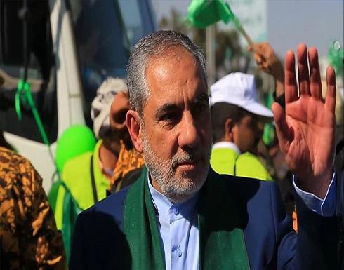 إيران كلفت إيرلو بالمهمة عقب اتفاق الرياض.. خيبة أمل حوثية لفشل اغتيال الحكومة