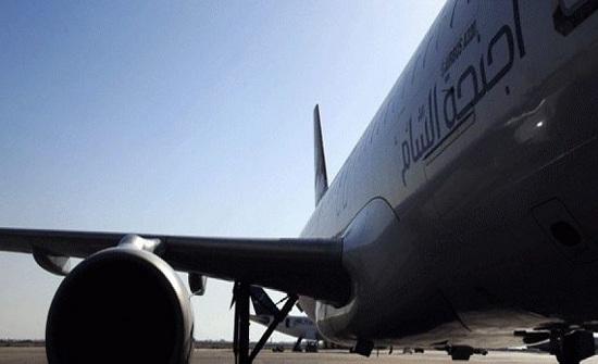 الاعلان عن تسيير رحلات جوية من دمشق إلى عمان