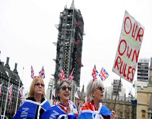 بريطانيا تستيقظ على مرحلة جديدة من تاريخها
