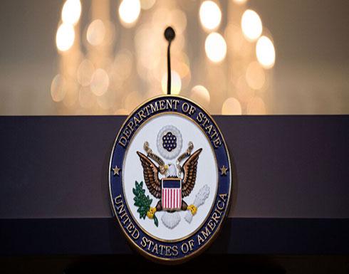واشنطن وحلفاؤها الأوروبيون: انتخابات الرئاسة السورية لن تكون حرة ونزيهة