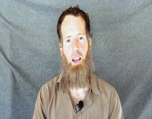 رهينة سابق لدى تنظيم القاعدة يحكي قصة احتجازه لـ6 سنوات واعتناقه للإسلام