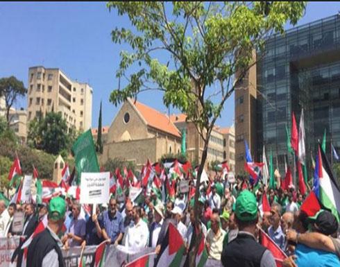 دعما للاجئين الفلسطينيين.. وقفة احتجاجية أمام وزارة العمل ببيروت