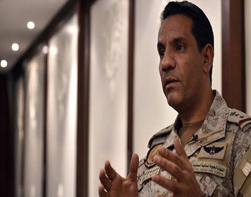 التحالف يسقط طائرة مسيرة أطلقها الحوثيون باتجاه السعودية