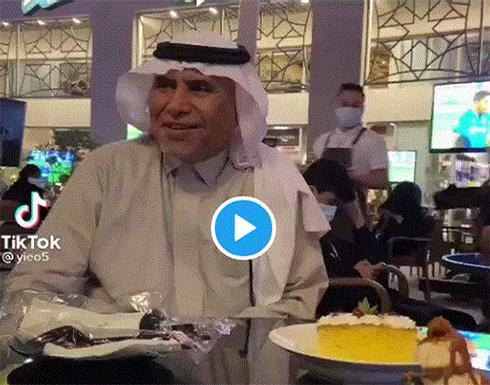 شاهد .. فتيات سعوديات حضرن مفاجأة لوالدهن وأصبحن حديث مواقع التواصل