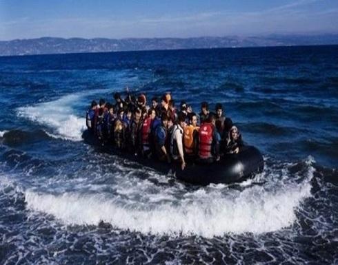 """غرق قارب مهاجرين ببحيرة """"وان"""" التركية.. ووفاة 7 أشخاص"""