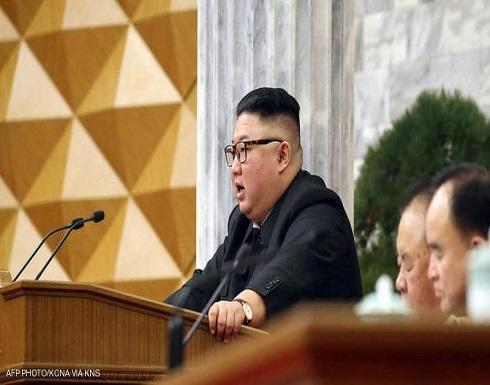 زعيم كوريا الشمالية يعترف : نواجه أسوأ الصعوبات على الإطلاق