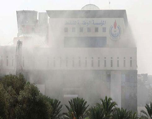 """""""داعش"""" يتبنى الهجوم على مقر مؤسسة النفط الليبية في طرابلس"""