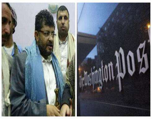 العليي: واشنطن بوست نشرت مقالا لحوثي متورط بقتل صحافيين