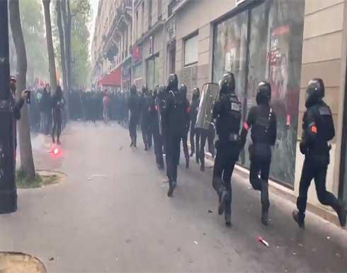 تظاهرات في فرنسا بمناسبة عيد العمال والشرطة تتدخل .. بالفيديو