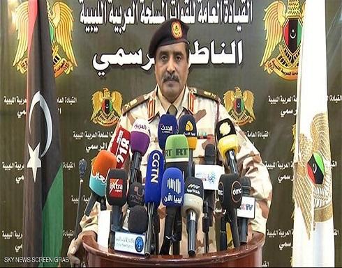 الجيش الوطني الليبي يؤكد استمرار عملياته في طرابلس