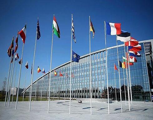 """وزراء خارجية """"الناتو"""" يجتمعون الأربعاء والخميس في واشنطن"""