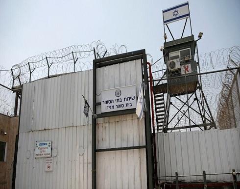 هيئة الأسرى الفلسطينية تسعى للإفراج عن الأسيرة خالدة جرار من أجل نظرة الوداع الأخيرة