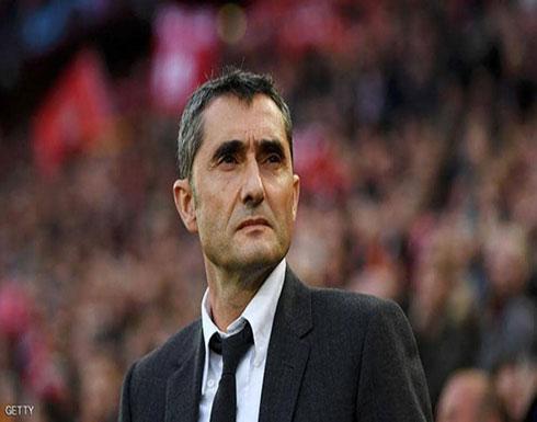 """بعد """"ريمونتادا"""" ليفربول.. فالفيردي يتحدث عن مصيره مع برشلونة"""