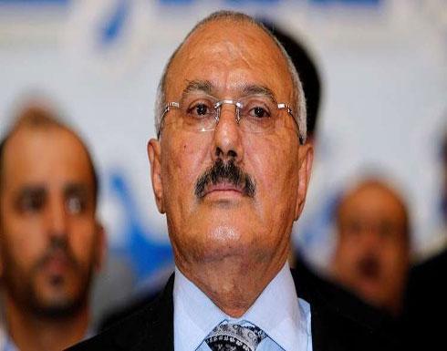 عائلة صالح: أبواب جهنم فتحت على الحوثيين ( صورة )