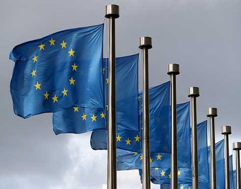 الاتحاد الأوروبي : الوضع حساس في الشرق الاوسط و وقف إطلاق النار لا يزال هشا
