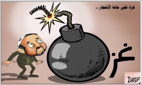 غزة على حافة الانفجار…