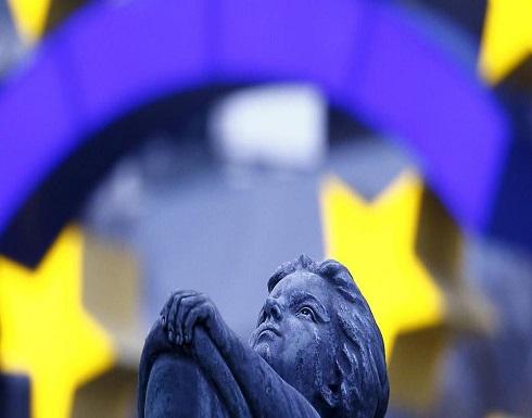 كورونا.. بنوك أوروبا لن توزع أرباحاً بـ 30 مليار يورو