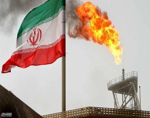 وزير إيراني: صناعة النفط في طهران تتعرض لضربة قاصمة