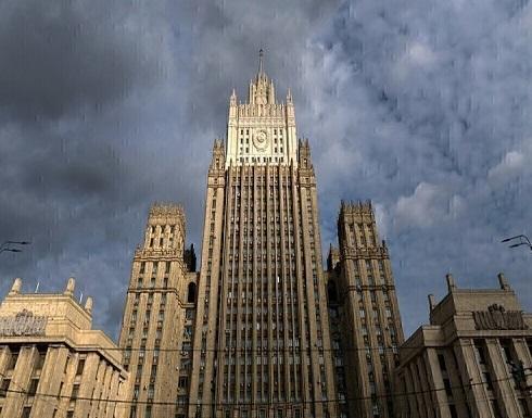 الخارجية الروسية : حادث المدمرة البريطانية استفزاز موجه ضد روسيا