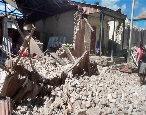 هايتي.. ارتفاع حصيلة قتلى الزلزال إلى 2207
