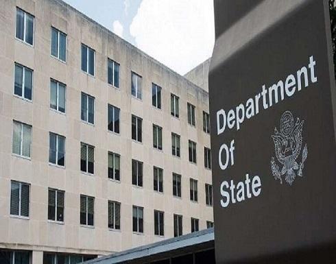 واشنطن تصدر إرشادات للمسؤولين لتشجيعهم على مزيد من التفاعل مع تايوان