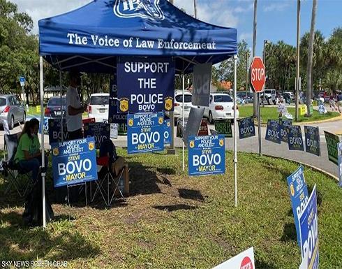 فلوريدا.. تخوف من تصويت البريد وقلق من قلة المراقبين
