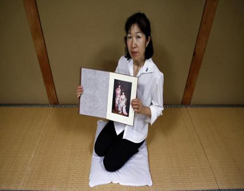 قمة ترامب وكيم تحيي أمل يابانية في معلومات عن توأمتها المفقودة