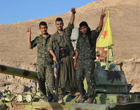 أنقرة: ترامب أكد لنا بوقف توريد الأسلحة للأكراد في سوريا