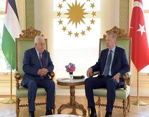 عباس يجتمع مع اردوغان ويطلعه على آخر التطورات في القضية الفلسطينية