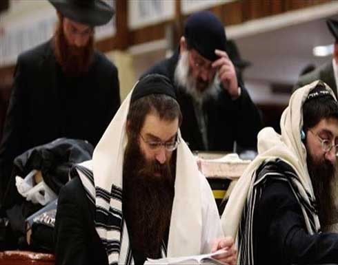 إسرائيل.. حاخامات يدعون لعرقلة حكومة لابيد- بينيت