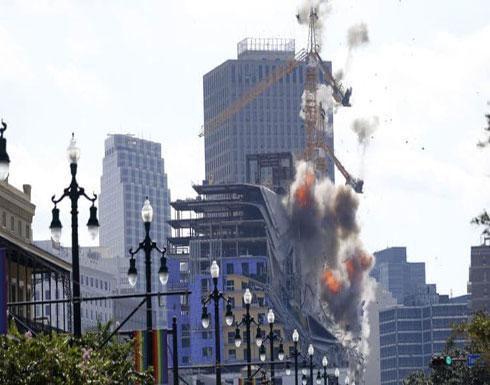 فيديو لتفجير رافعتين وسط الولايات المتحدة