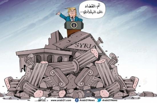 ترامب والقضاء على البغدادي..