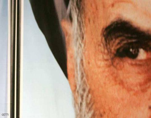 """أول رئيس لإيران: الخميني خان """"مبادئ الثورة"""""""