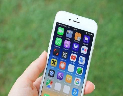 """ودّع تطبيقاتك المفضلة مع التحديث الجديد لآبل """"iOS 11"""""""