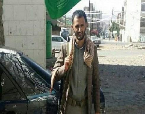 مصرع مسؤول تسليح ميليشيا الحوثي بالحديدة