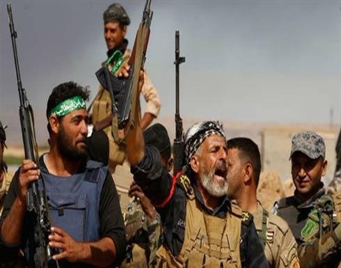 العراق: مقتل وإصابة 5 من الحشد الشعبي في كركوك