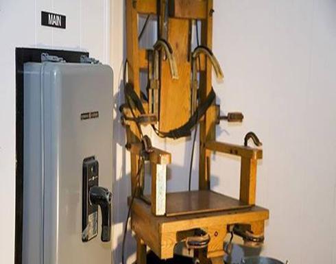 أمريكا تنفذ أول حكم إعدام منذ 17 عاما