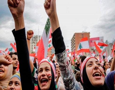 لبنان.. انتهاء جولة استشارات بدون توافق على رئيس الحكومة