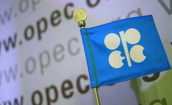 انخفاض إنتاج أوبك النفطي لأدنى مستوى في عام